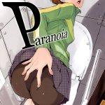 【ペルソナ】千枝ちゃんトイレに侵入してきた男に抵抗できず肉棒を挿入され肉便器にされる・・・【無料同人誌】