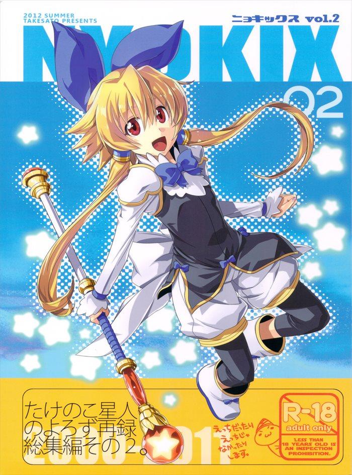 【よろず】めがね率高い!?アイドル・格闘ギャル・RPGヒロインetc集結の薄くない本