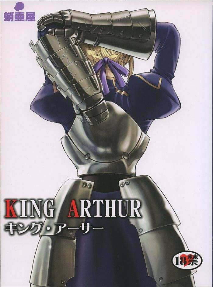 【Fate】強気女騎士セイバーを手懐ける秘策☆士郎がエロ目的でセイバーや桜にスリスリ擦り寄っていきます~
