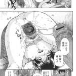 【エロ漫画】腐った人間が崩れ落ちる瞬間…胸糞が止まらねぇ