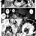 【エロ漫画】金巻き上げてるクソ女子高生に天罰が下る瞬間…生配信で見たくないかwww?
