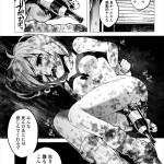 【エロ漫画】これでJC性病確定!ってか風呂堕ち確定じゃね??バカJCの末路に胸スカだなwww