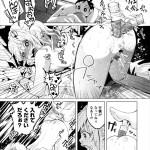 【エロ漫画】金だけしか考えないバカ女の末路としては最高に胸スカだよなwww