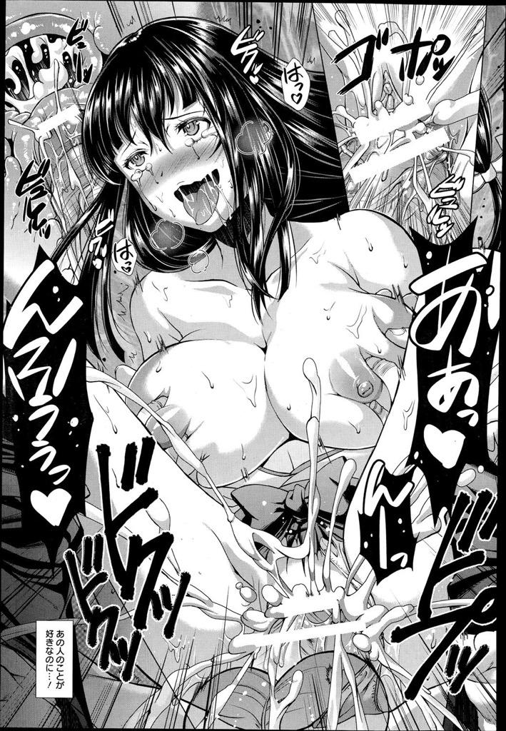 【エロ漫画】縁結び神社の巨乳巫女さんに強引に縁結びしてみた結果…