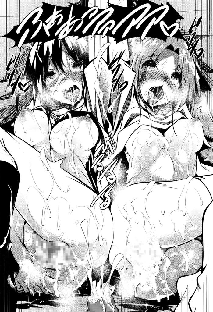 【エロ漫画】体臭フェチとM性癖の女の子は暗闇で半催眠状態にして迫ったら即堕ちだったwww