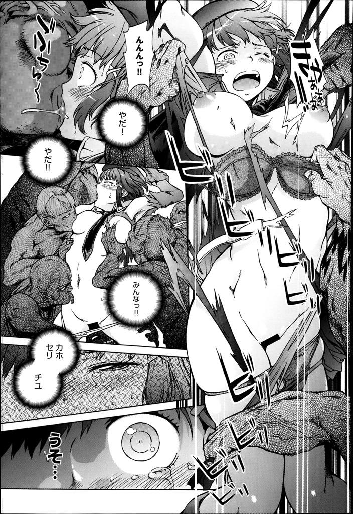 【エロ漫画】兵士6百人の欲望を解放して差し上げます!アタシ達はコードネーム肉便器!