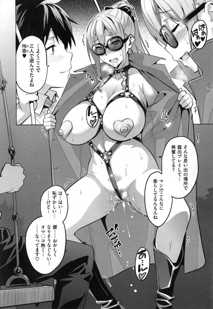 【エロ漫画】お姉ちゃんだけズルい!私もお兄ちゃんのチンポ奴隷にして欲しい←頭オカシイ…