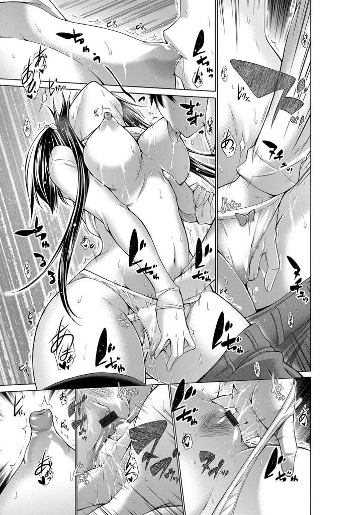 【エロ漫画】僕をいじめてるつもりの女が扱いやすいバカマンコでとても愛おしいwwww