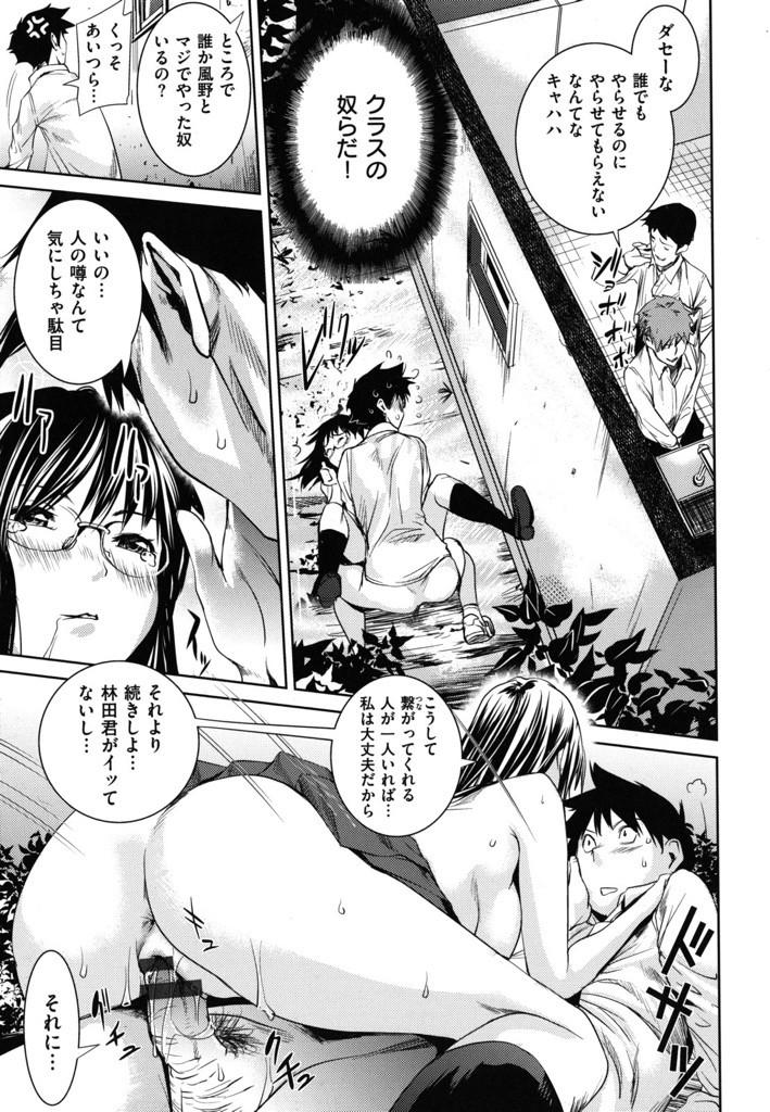 hizumi_173