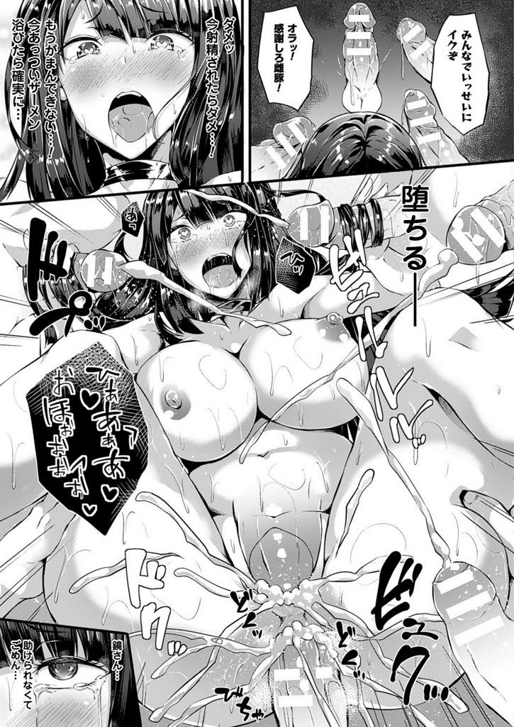 【エロ漫画】呪いで性転換した俺にできることは童貞チンポのまま死んでしまった浮かばれない奴等の救済だ!