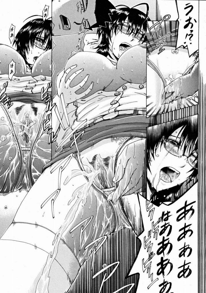 【エロ漫画】放課後に他の生徒からレイプされ続けてる女教師…無理やりでも身体がチンポを欲しがるの…