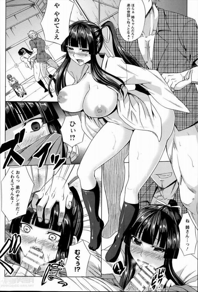 【エロ漫画】中出しレイプしてる女剣士には弟チンポをしゃぶらせるとオマンコの締まり具合がアップ!www