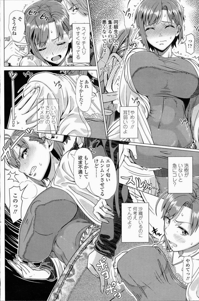 【エロ漫画】旦那にセックスおあずけされた人妻が知り合いの巨根チンポで寝取られてるのにアヘ顔全開で悦んで犯されてしまった…