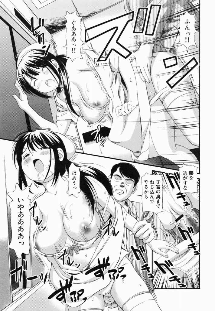 先生とセックスしてる美人看護婦がレイプしてくる患者さんらの肉便器として調教されてしまった…【杏咲モラル】