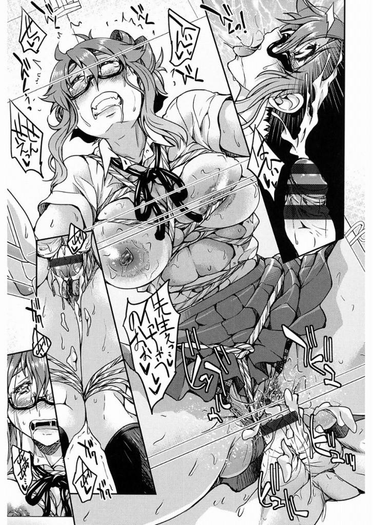 制服コス姿の女教師が男子生徒を知らず知らずのうちに誘惑してるwwwwwムチムチのエッチな身体の緊縛状態を見せたせいで思春期チンポがとうとう暴走wwwww【エロ漫画:井上よしひさ:制服Jyo Kyoushi】