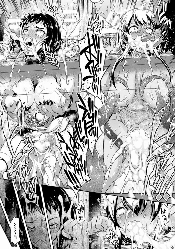 ギロチン拘束された女戦士らが観客の目の前で魔物どもの肉便器としてイキ地獄の連続中出しレイプされ快楽堕ち…【雛瀬あや】