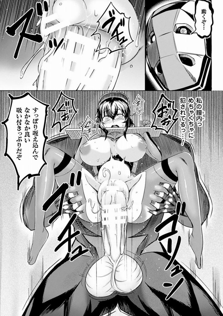 敵に捕まりギロチン拘束された女戦士が男どもの肉便器として大量ザーメン注がれ最後に巨根チンポで快楽堕ちのボテ腹肉便器に…【ヴッチャ】