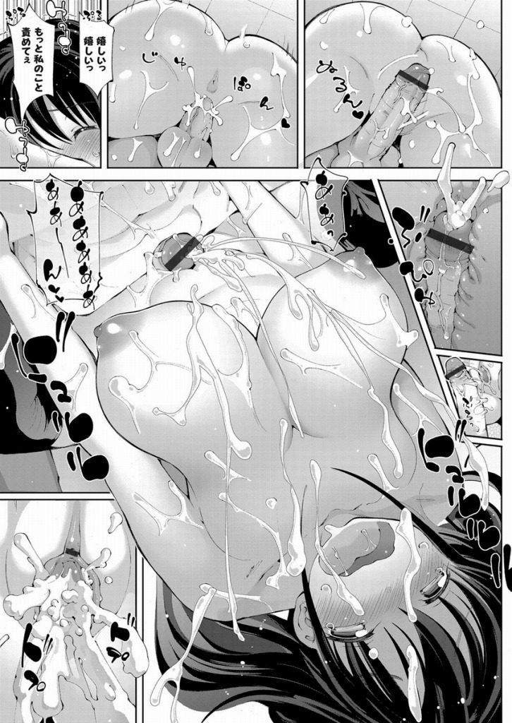 大好きな姉ちゃんに彼女との催淫ローションを使った変態濃厚セックスを見せつけたら淫乱スイッチ入るかな??【エロ漫画:ちぇろ:両手に花の巨乳3P夢心地絵巻〜催淫ローションは姉弟で使うものです〜】