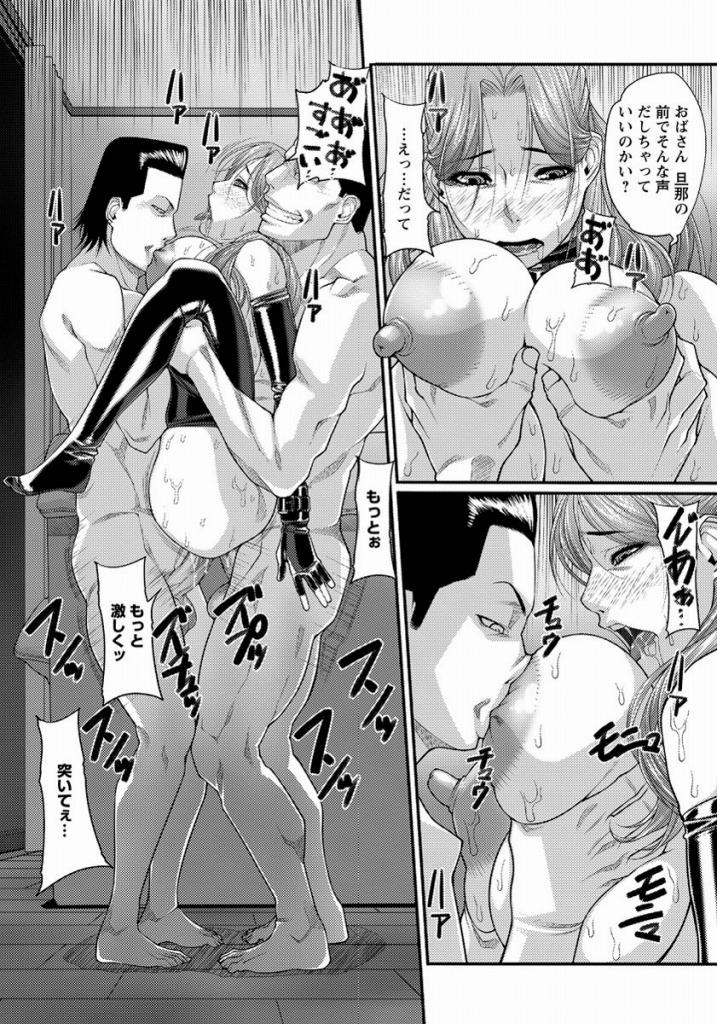 【エロ漫画】欲求不満で出会い系に手をだしたデカ乳輪人妻が鬼畜男どもの巨根チンポに連続中出しNTRレイプされ女として目覚めてしまった…【黒石りんご:若妻のあやまち】