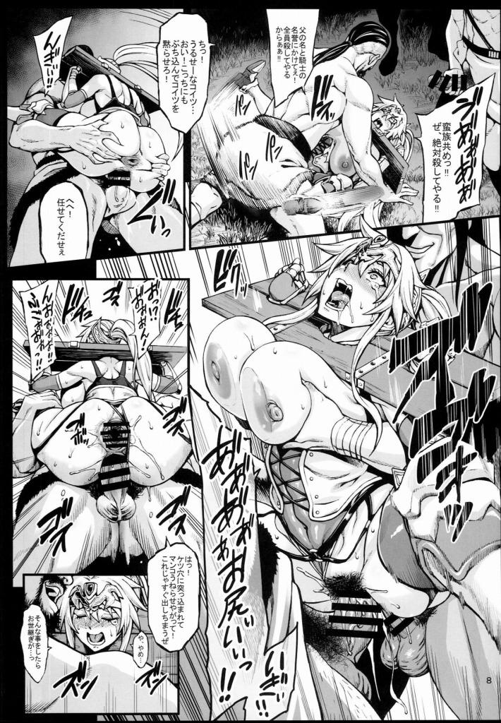 【エロ漫画】敵にギロチン拘束された爆乳女騎士が何十人の男どもの肉便器としてザーメンまみれのイキ地獄性活が始まった…【青豆腐/ねろましん:敗惨姫騎士】