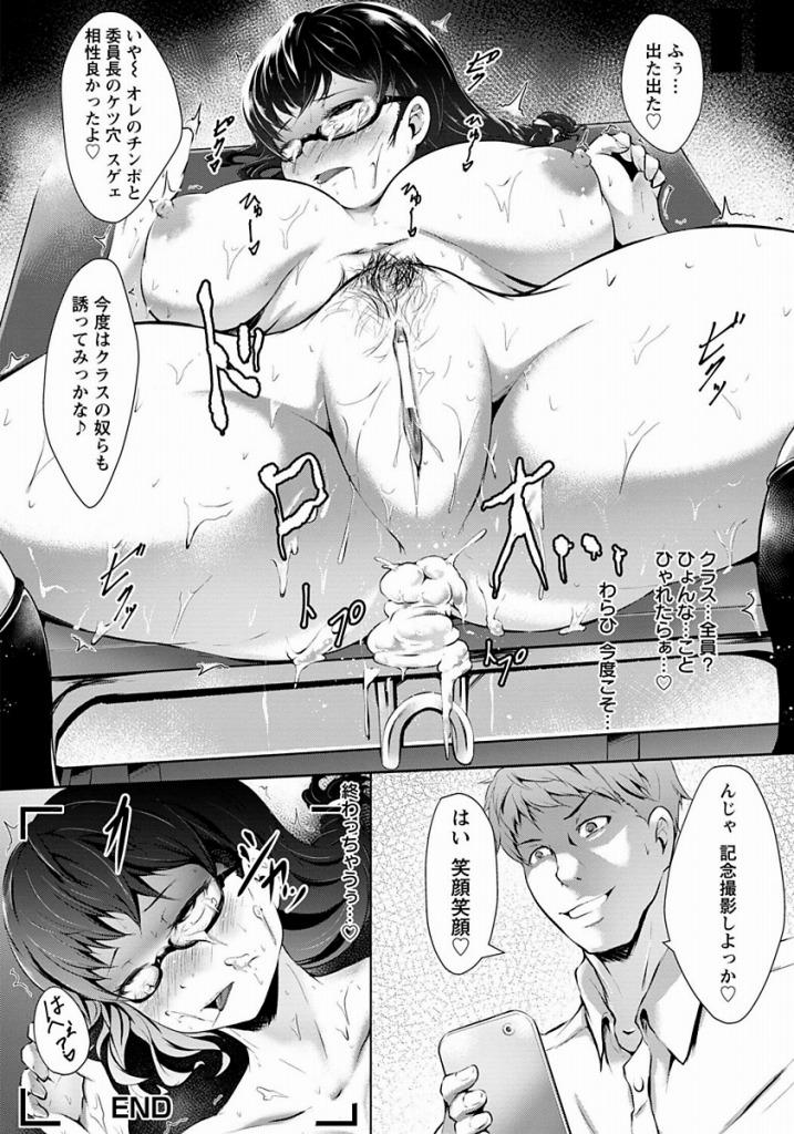 【エロ漫画】クラスメイトにオナバレをした変態優等生JKがアナル中出しレイプされてしまった…【Lorica:放課後パラフィリア】