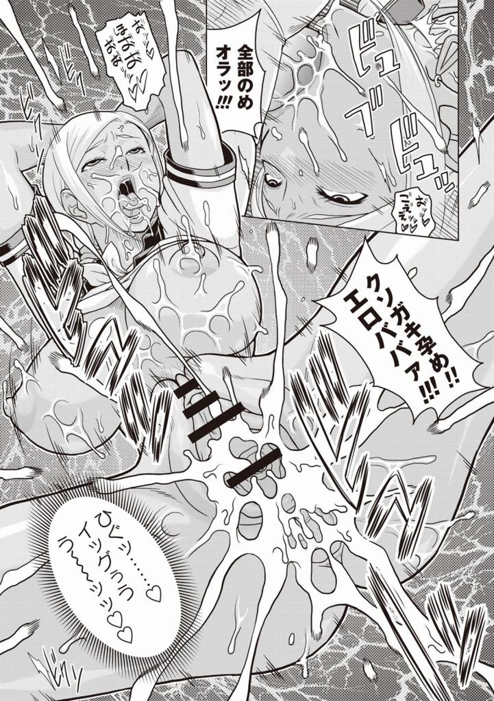 【エロ漫画】万引きで脅迫されたギャル熟女が制服コス姿で野外輪姦中出しレイプ地獄に…【ムラタ。:放課後輪姦クラブ】