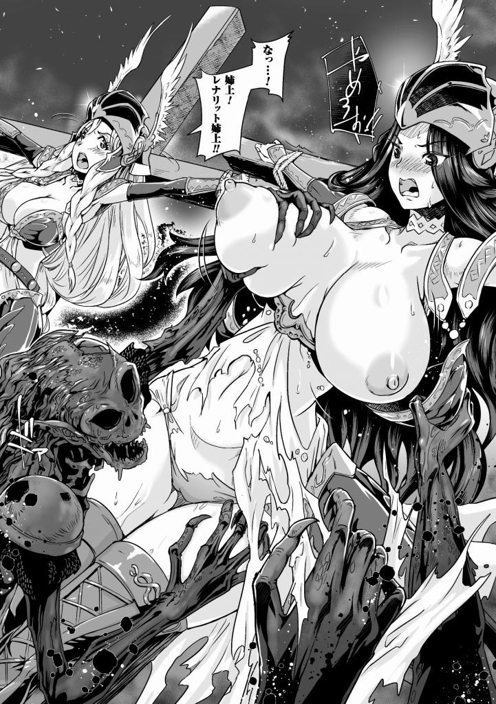 【エロ漫画】ゾンビらに囚われた勇敢な女戦士らが終わらない輪姦陵辱種付けレイプ地獄で自我崩壊…【るいす・まくられん:戦場の銀鴉シルヴァローナ】
