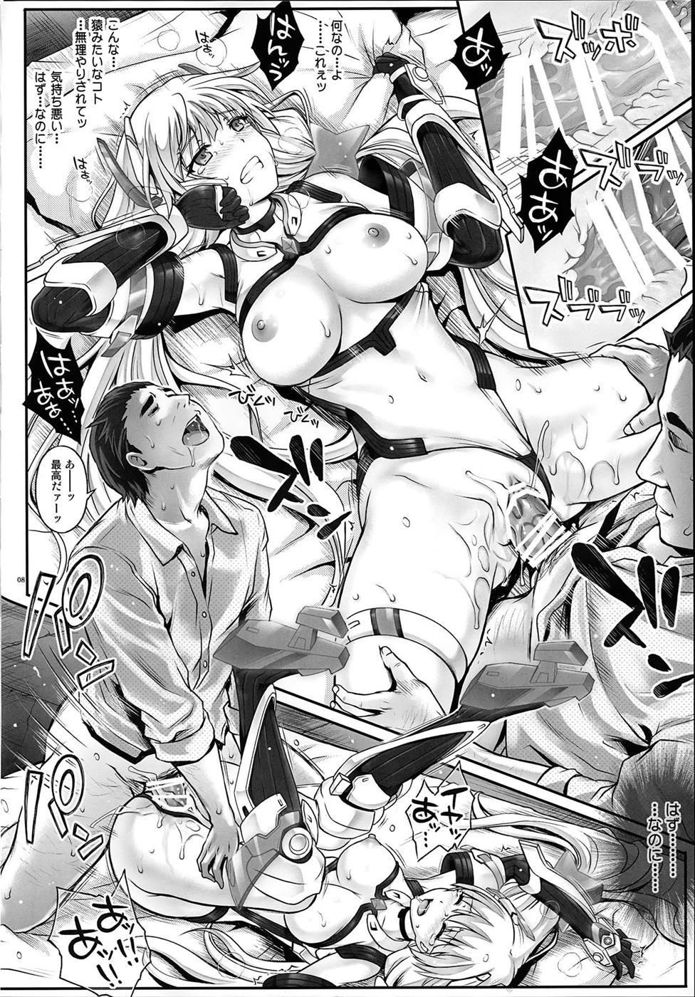【エロ漫画】こんな猿みたいなことコトされて・・・気持ち悪いはずなのにっ!!金髪美人は男の無理やり犯され続けてしまう・・・
