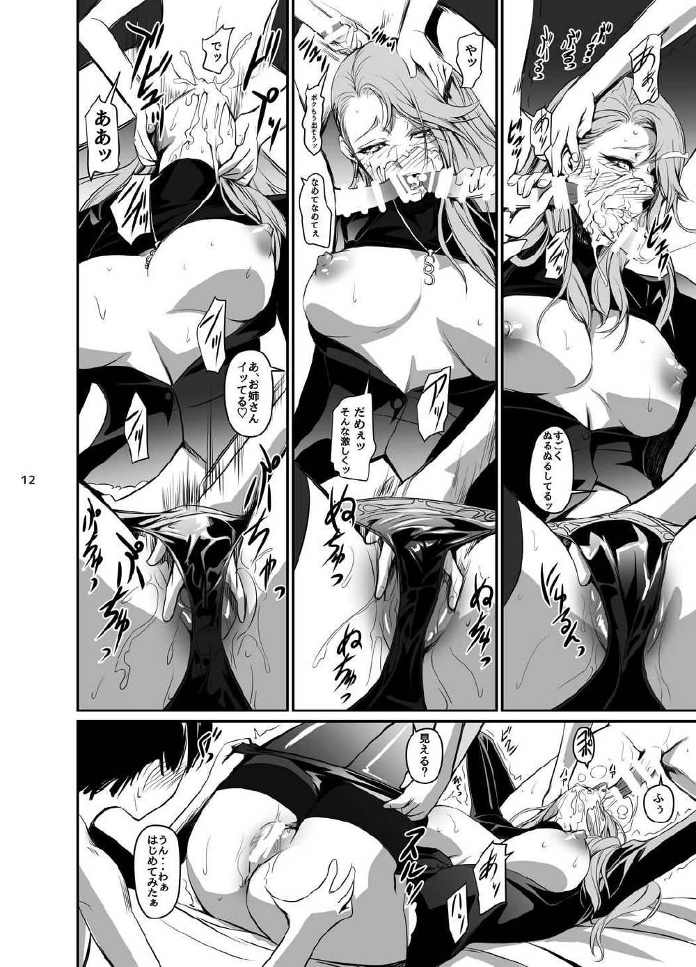 【エロ漫画】プライドの高い女は借金返済のため男たちに輪姦快楽堕ちルートへ・・・