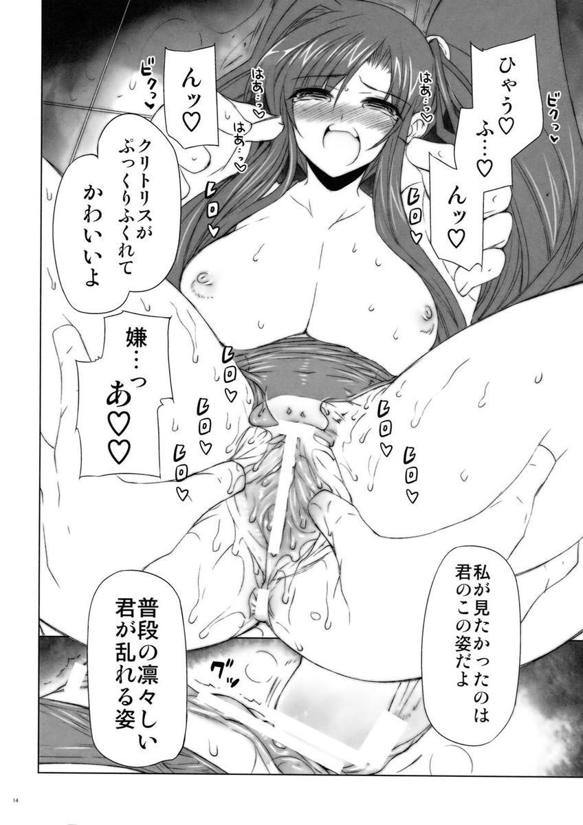 【エロ漫画】凛とした女性ほどおチンポに弱いんだよなぁwwスク水姿で鬼ピストンファックされちゃうぅ!