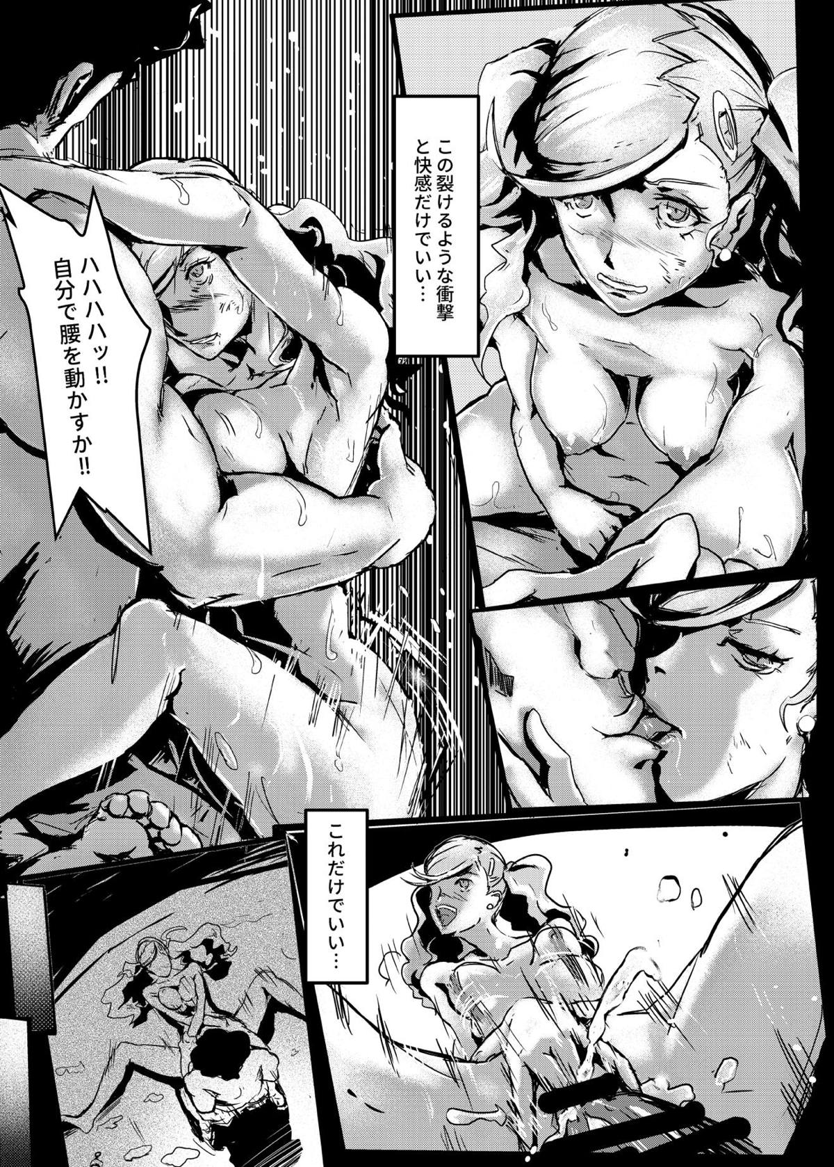 【エロ漫画】立場の分かってない生意気〇学生が先生チンポで完全撃墜!かつての仲間にも犯され続け・・・