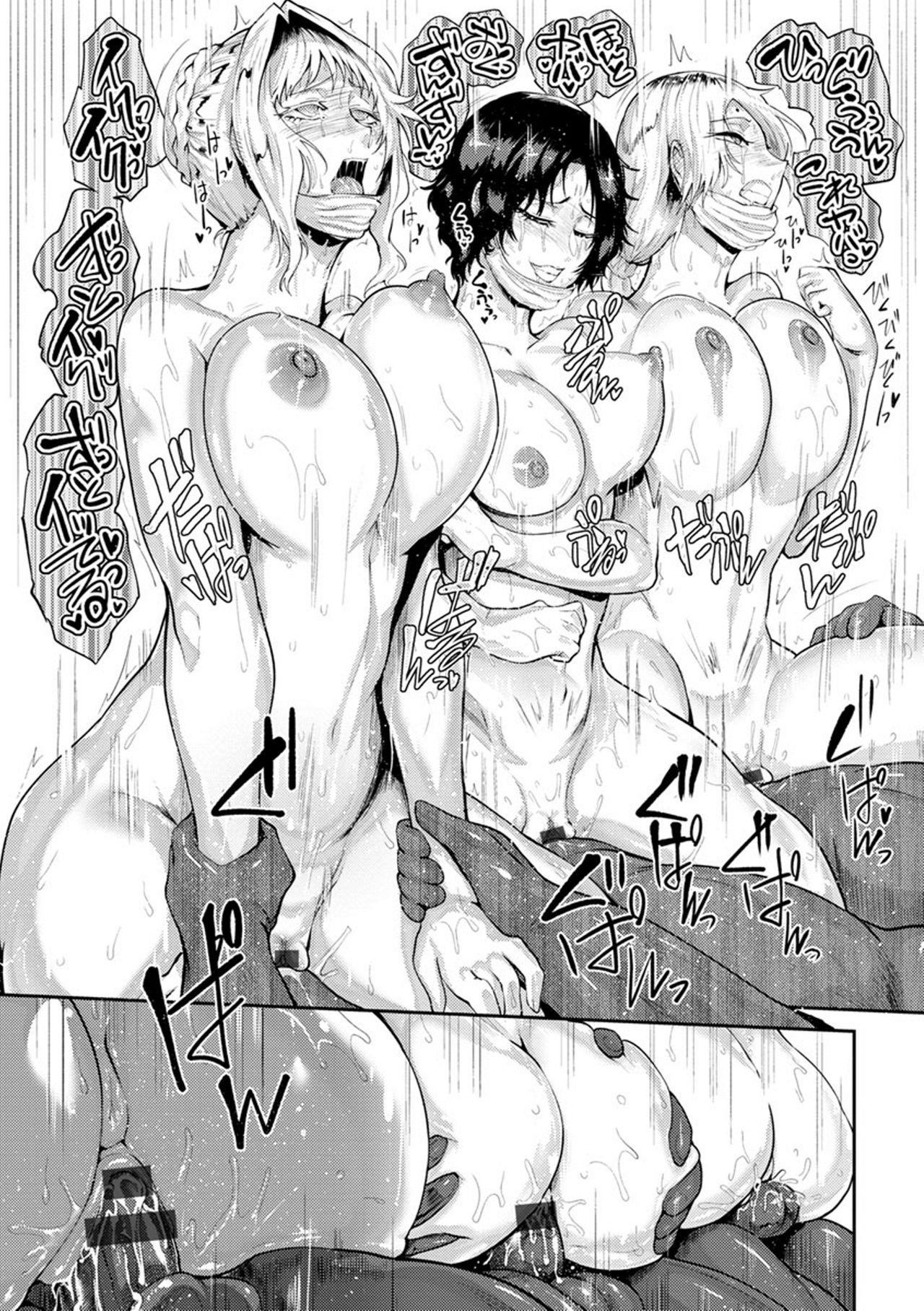 【エロ漫画】女子〇生3人組は新しいクスリの実験台になってしまう!はーいこれ生放送するからね~♡