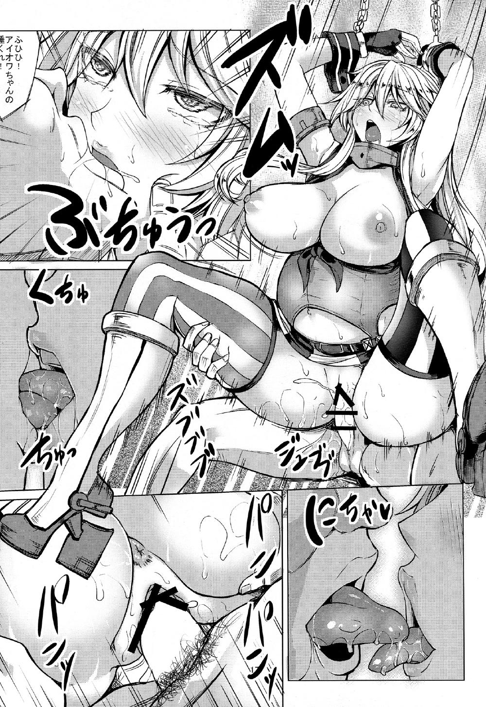 【エロ漫画】必要なくなった女戦士はそりゃあ慰安してもらうくらいかね・・・?