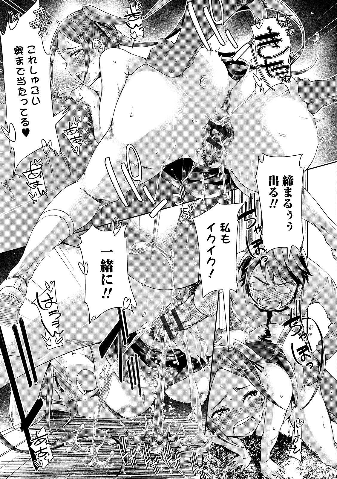 【エロ漫画】ジャンケンに勝ったらHな悪戯開始っ!!処女もついでに奪っておくか♪