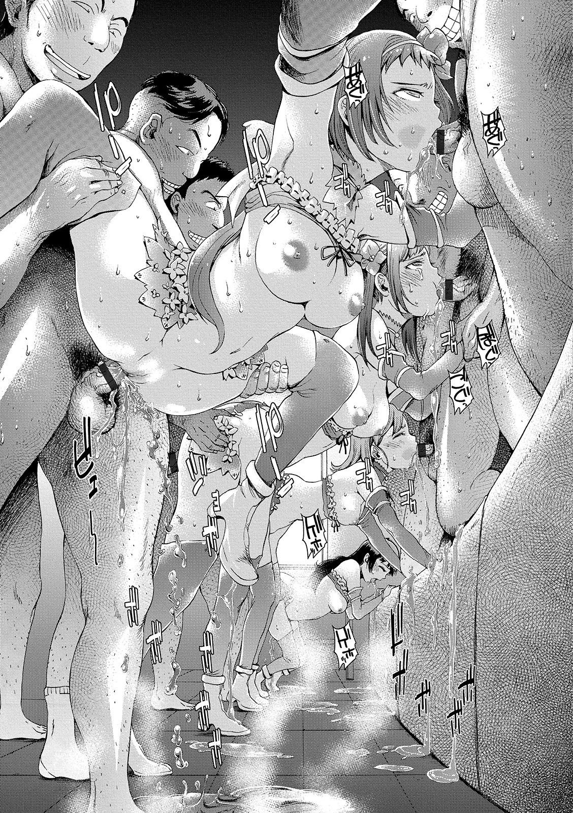 【エロ漫画】かわいい妖精ちゃんも魔法少女もキモオタデブ男たちのオナホール♡さぁ俺たちのチンコ幸せにしてくれよww