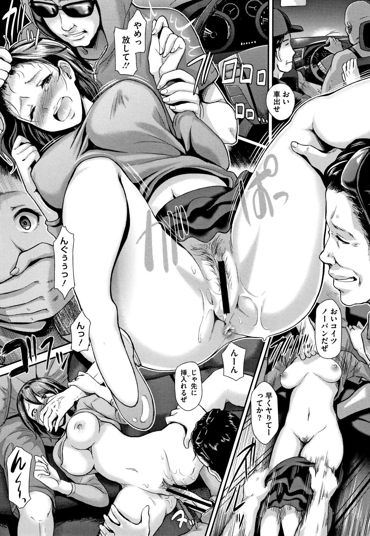 【エロ漫画】俺を裏切った女は絶対に復讐してやる・・・人妻は弱み握り易くて楽だわwww