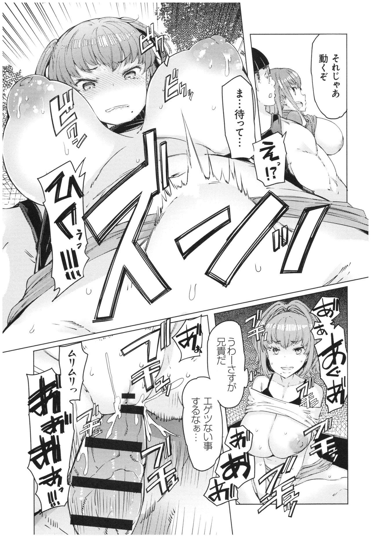 【エロ漫画】兄妹で大自然の中青姦セックス!!やっぱ雄大な自然の中で家族のきずなを深めるにはHだよなww