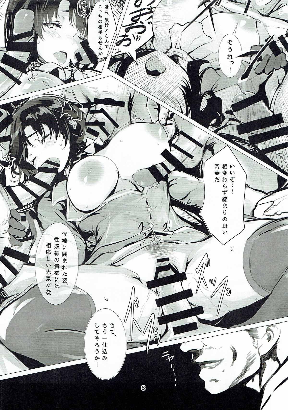 【エロ漫画】上司と不純働くとか淫乱な部下はたっぷりデカマラでお仕置きしないとな・・・これ逆にうれしいのでは?