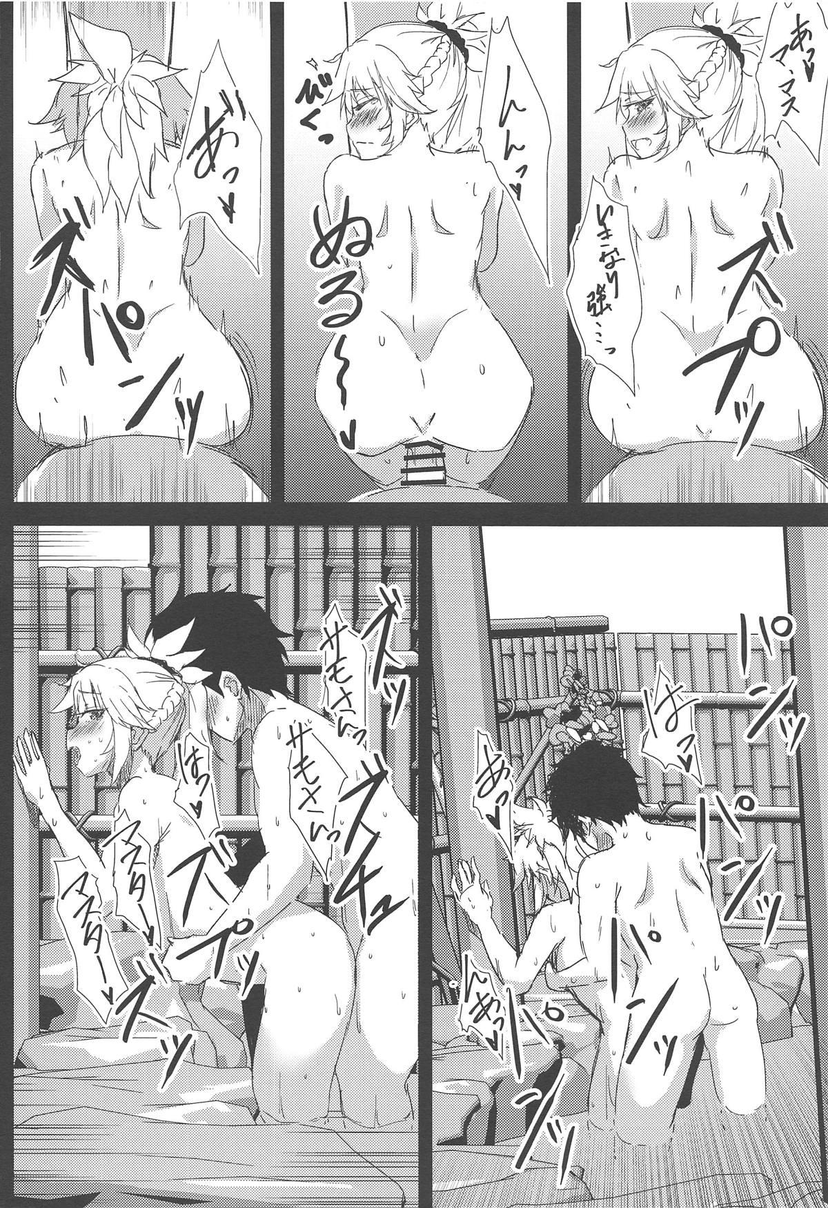 【エロ漫画】どんなオレっ娘も温泉の嫌らしい雰囲気とチンポが合わさったらメスの顔よww