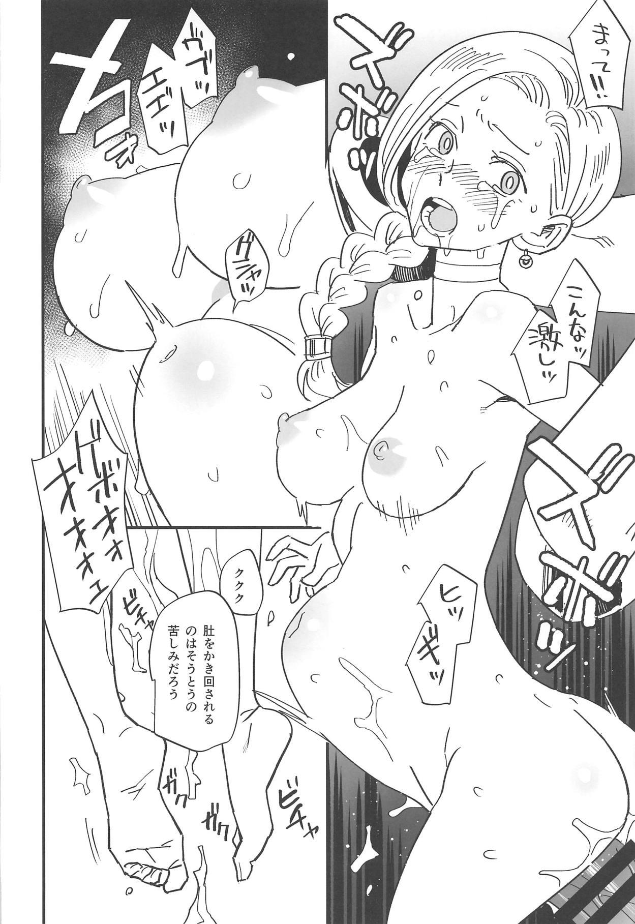 【エロ漫画】勇者の奥様は街の肉便器もこなしちゃうスーパー痴女♡魔物のデカマラちんぽまで相手に出来るとか流石ですわぁ…