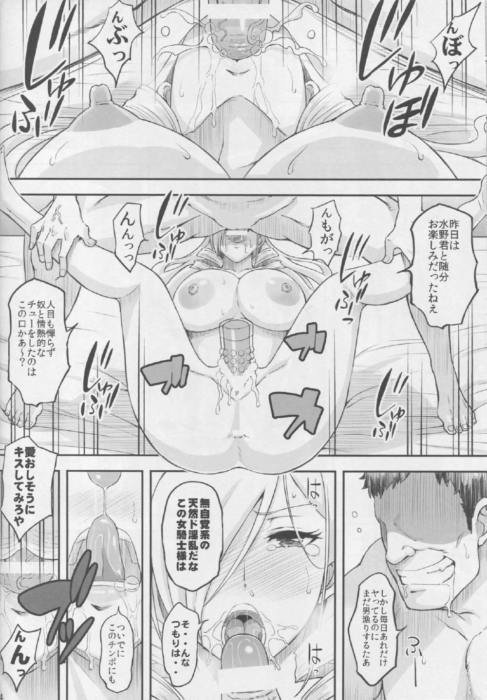【エロ漫画】寝取られ生徒会長さん、結局最後は気持ちいいほうのチンポを選んでしまう淫乱女だったwwwしっかり孕まされてボテ腹晒すしてるやんwww