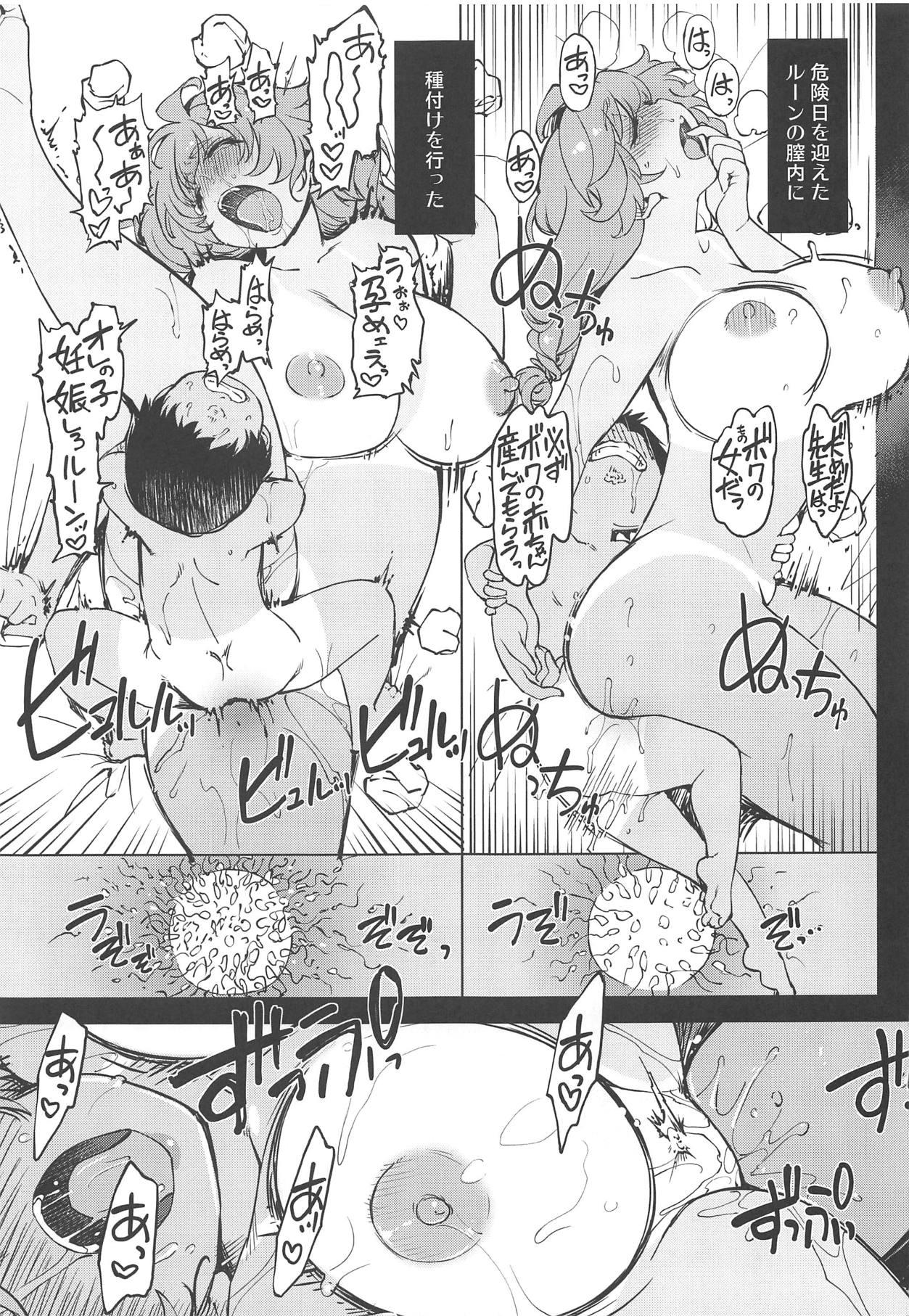 【エロ漫画】悲報:俺の子供はクソガキたちに睡姦されて孕まされた子供だった模様・・・
