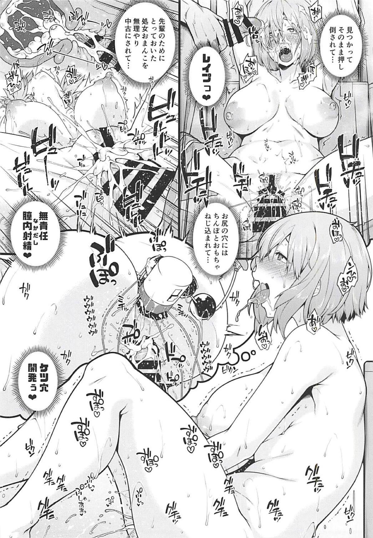【エロ漫画】うちの後輩は先輩のことが大好きすぎて裸徘徊オナニーしちゃう始末ですよwwwなんでこうなってし・・・