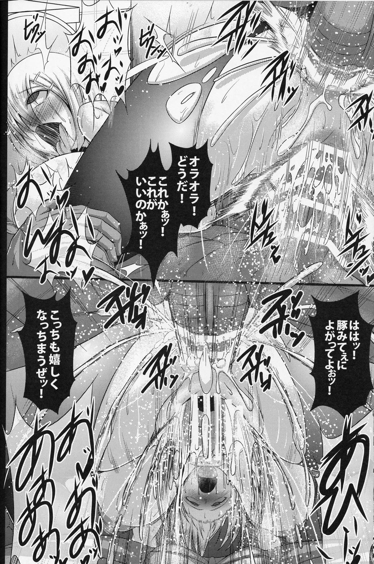 【エロ漫画】ガキマンコはトイレで犯し尽すに限りますねぇ!!!wwもうチンポ突かれすぎて自我が崩壊寸前じゃないですかーwww
