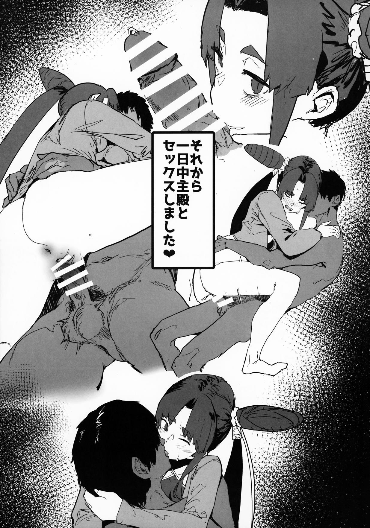 【エロ漫画】しっかり調教された忠犬マンコは扱いやすくて楽ですわwwオラ!!しっかり孕むんだよ!!