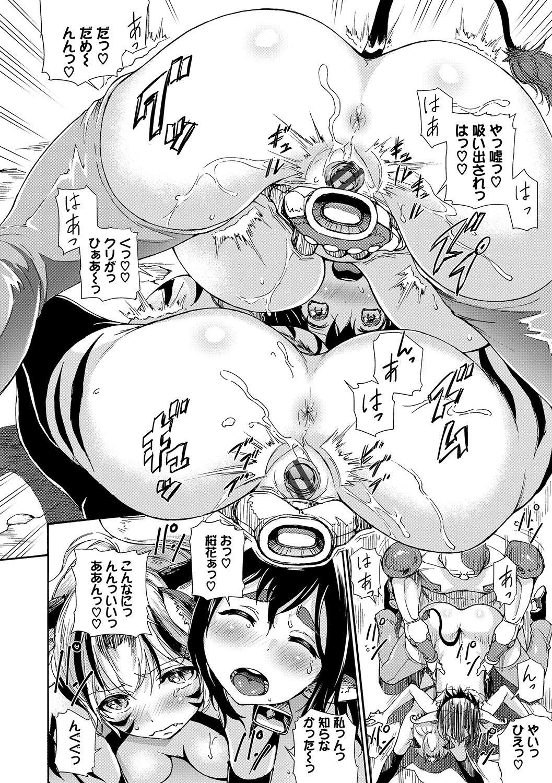 【エロ漫画】今どきのヒーローはセックスで勝負をつけるもの⁉怪人も中々ハードなセックステクをお持ちのようで・・・