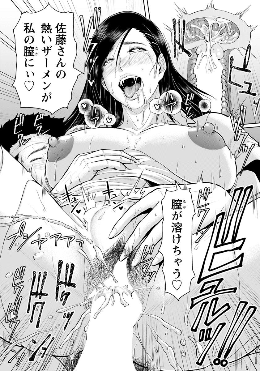 【エロ漫画】入院中の精液という精液を搾り取る!!!ドスケベナースさんは今日も患者たちのチンポを激しくお掃除してくれますww