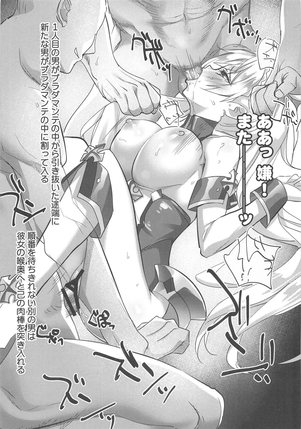 【エロ漫画】中出しされたら次のチンポ!口内射精されたら次のチンポ!!チンポのバーゲンセールで騎士ちゃんの体はザーメンまみれ♡