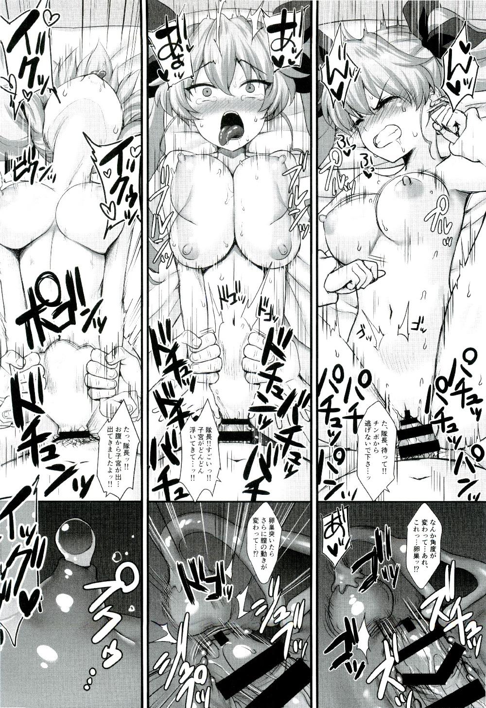 【エロ漫画】イってるとか関係ねぇ!!今からこのロリ巨乳JKを孕むまで無責任中出ししまくるぞ!!!