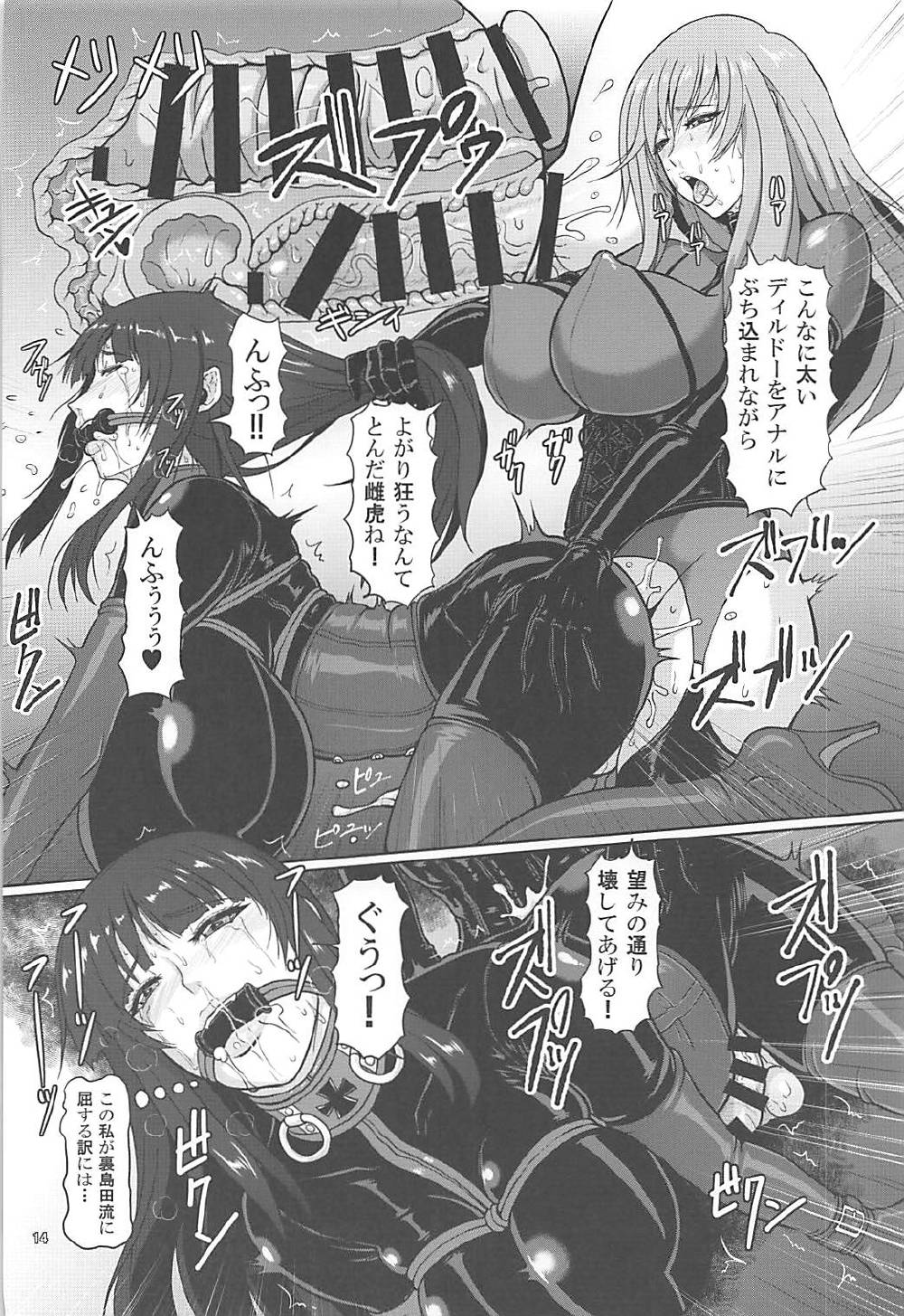 【エロ漫画】ふたなり人妻×ふたなり人妻のSMプレイ なんだこの濃いフェチズムは・・・たまげたなぁ